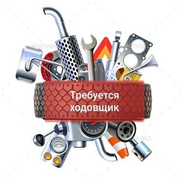 Только звонить! Не писать! Требуется в Бишкек