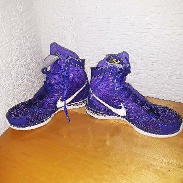 Ženska obuća   Vrbas: Nike ZOOM 37.5 broj