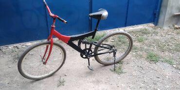 20 elan | İDMAN VƏ HOBBI: 26-liq sadə amartizatorlu velosipeddir, dözümlü velosipeddir