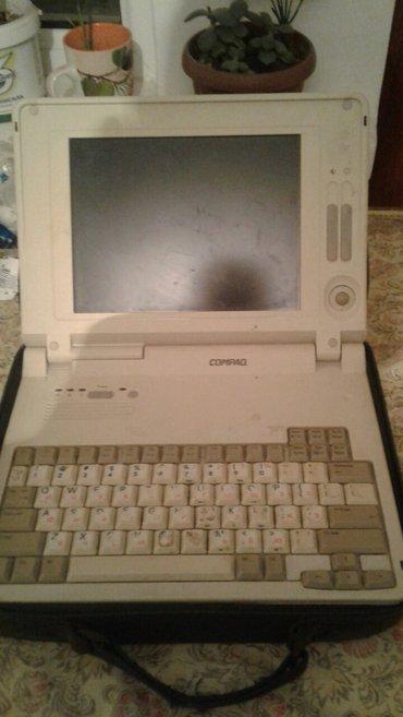 Ноутбук рабочий в Лебединовка