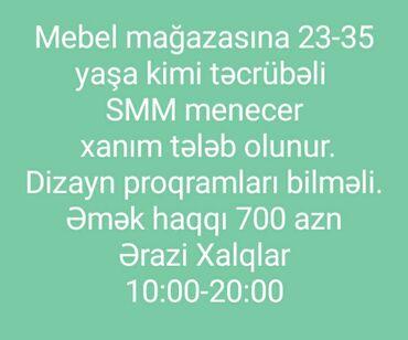 qrafik dizayn - Azərbaycan: Şəbəkə marketinqi məsləhətçisi. 18-29 yaş. 6/1. Nizami r-nu