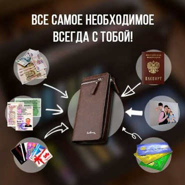 Baellerry Italia! +БЕСПЛАТНАЯ ДОСТАВКА ПО КР в Бишкек
