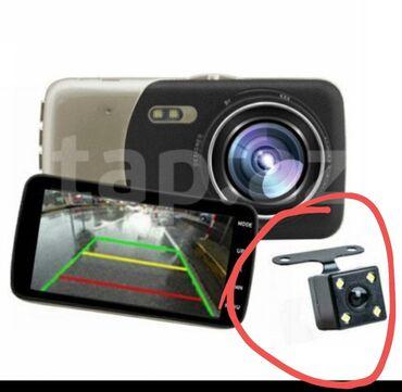 Arxa goruntu kamera