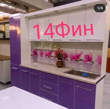 Кухня гарнитур кухняга гарнитур вотсапка жазгыла