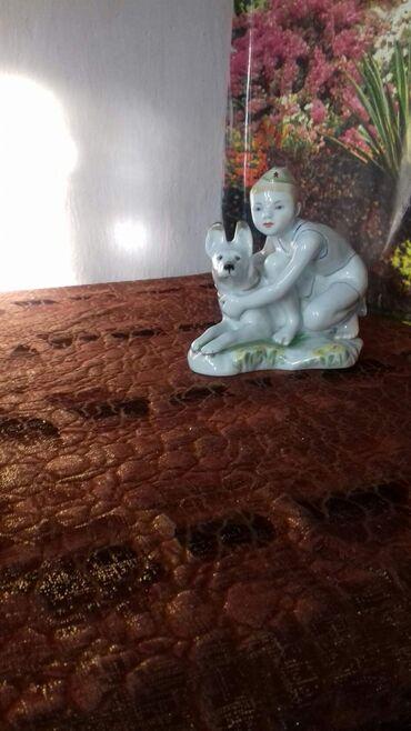 Продаю Фарфоровая статуэтка