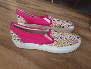 Ženska patike i atletske cipele | Negotin: Nove cvetne spadrile vel.39,duzina gazista 24 cm