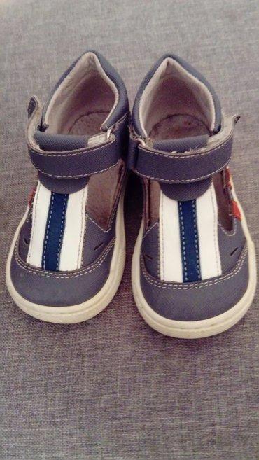 Marko's cipele broj 21 - Vrbas