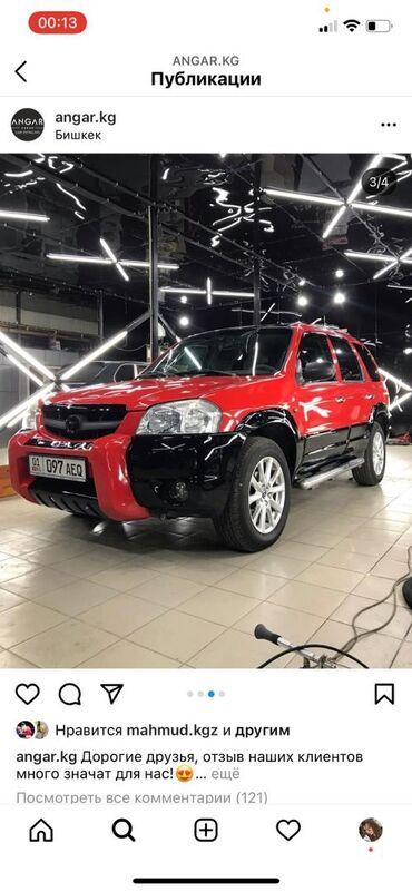 Автомобили - Кыргызстан: Mazda Tribute 3 л. 2003 | 216 км