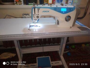 Продается машинка Жак автомат компьютерная.состояние идеальное. Очень