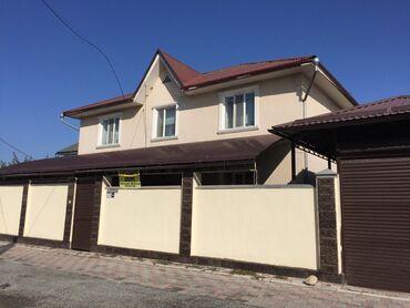 м видео беспроводные наушники в Кыргызстан: Продается дом 400 кв. м, 8 комнат, Свежий ремонт