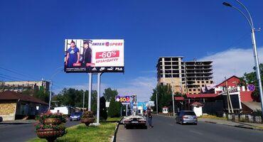 авто рассрочка ош in Кыргызстан | АВТОЗАПЧАСТИ: Размещение рекламы | Рекламные экраны, медиафасады