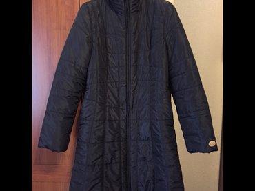 женские куртки трансформер в Азербайджан: Женские куртки Escada