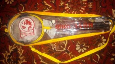 Бадминтон 200 сом и ролики на обувь 400 в Бишкек