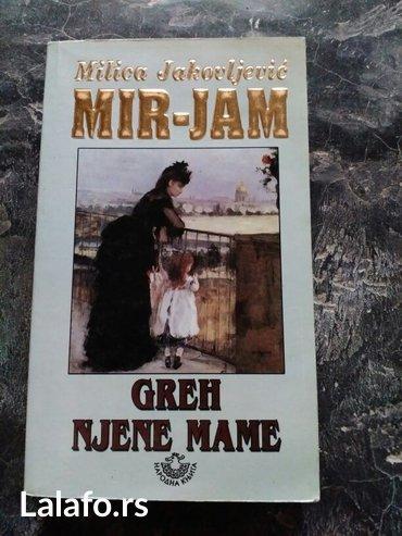 Greh njene mame Mir Jam - Belgrade