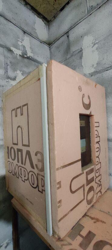12 объявлений | ЖИВОТНЫЕ: Инкубатор сатылат 100 тукум батат  гульчо айылында 3700 сом номер