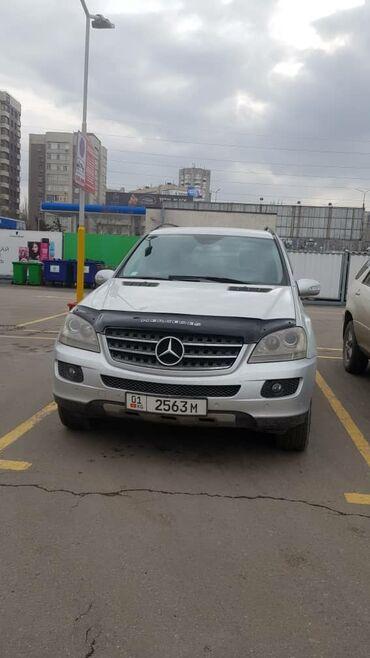 где взять деньги срочно бишкек в Кыргызстан: Mercedes-Benz ML 350 3.5 л. 2005 | 170000 км