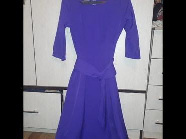 Длинное вечернее платье,сиреневого в Бишкек