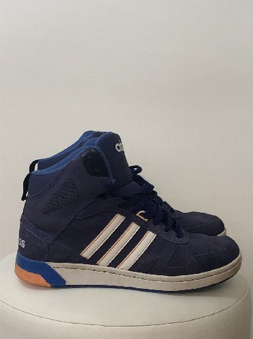 Ženska obuća | Ub: Zenske Adidas patike broj 38. Izuzetno ocuvane,malo su koriscene!!!
