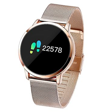 "Smart watch ""Diggro"" Q8 - Belgrade"