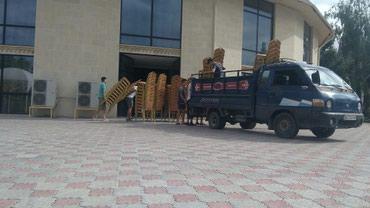 Вывоз строительного мусора, бытового в Кок-Ой
