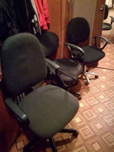 Дом и сад - Кыргызстан: Офисное кресло