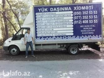 Bakı şəhərində «Yuk Daşıma Xidməti » logistika sahəsində bir sıra xidmətlər
