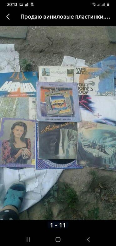 Виниловые пластинки - Кыргызстан: Продаю виниловые пластинки. В идеальном состоянии. Цена за штуку 50