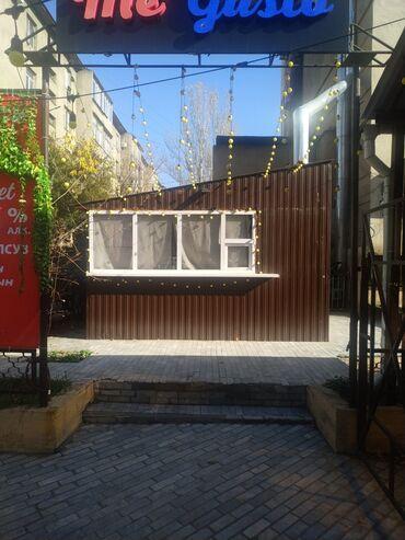 сдаю фаст фуд в Кыргызстан: Сдаю в аренду помещения, под кофейню. В центре города, на первой линии
