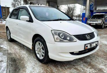 Honda Civic 1.6 л. 2003 | 200000 км