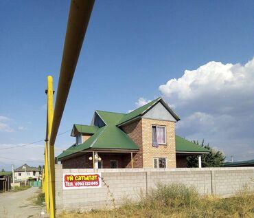 Недвижимость - Новопавловка: 100 кв. м 6 комнат