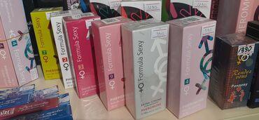 неодимовый магнит бишкек in Кыргызстан   ДРУГИЕ ИНСТРУМЕНТЫ: Женский парфюм с феромонами. Обладает сильным эффектом. Привлекает