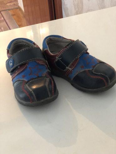 Обувь на мальчика, состояние хорошое 22 размер. в Бишкек