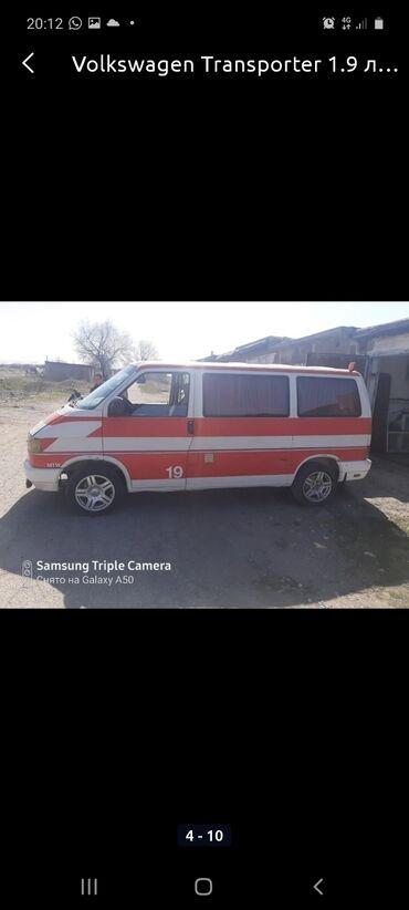 транспортер т4 в Кыргызстан: Volkswagen Transporter 1.9 л. 1992