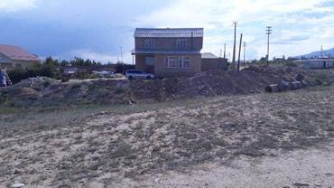 Продаю участок в Чолпон-Ате. Возможен обмен.  в Бишкек