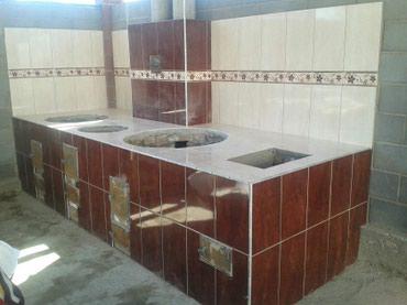 Очок печка салабыз в Бишкек