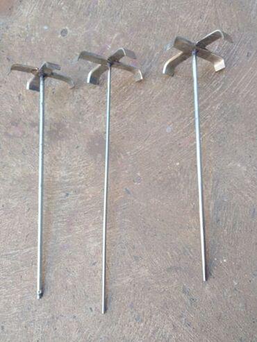 Secko-muljač za razne komine,služi za usitnjavanje i pripremu komine z