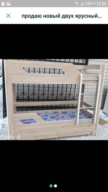 продаю новый 2х ярусный кровать из российского ламината в Бишкек