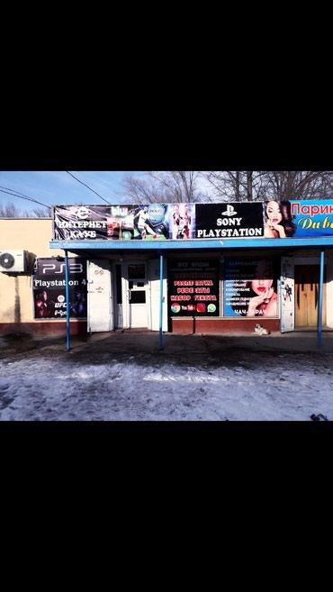 Продаю готовый,действующий бизнес! в Бишкек