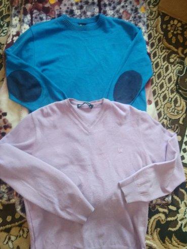 Мужские свитера в Кыргызстан: Свитера мужские, качество супер, производство Турция, размеры М, L