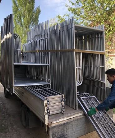Болгарка бу - Кыргызстан: Сдам в аренду Шуруповерты, Пилы, пчелки