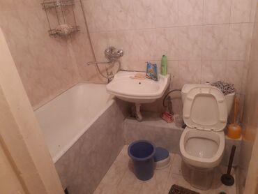 ремонт обуви поблизости в Кыргызстан: 2 комнаты, 55 кв. м С мебелью