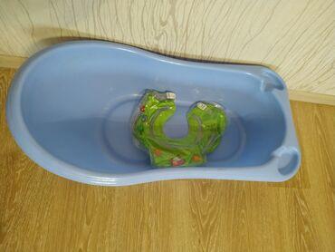 Ванночка + круг под голову для купания в подарок! 0-6 мес. Цена 250