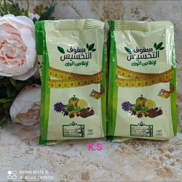 Для похудение Арабский чай