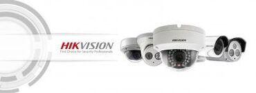 Камеры-видеонаблюдения - Кыргызстан: Установка видеонаблюдения подключь!Обезопасте себя и свое