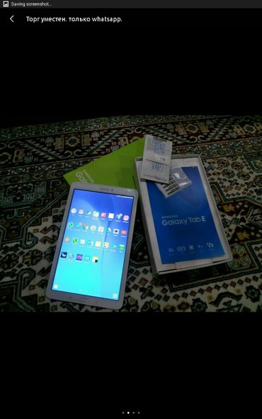 Samsung E Tab in an ideal condition covered with protection screen в Бишкек