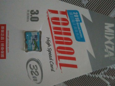 Xırdalan şəhərində Yaddaş kartı 32 gb MİXZA.tam keyfiyyətli və original kart.surətli.