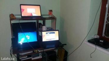 Профессиональный ремонт компьютеров, в Бишкек