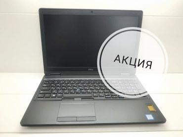 Продается Dell latitude 5580 в Бишкек