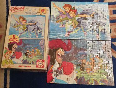 Puzzle - Srbija: Disney Petar Pan - Never land, DRVENE pazle. Educa, madera Wood