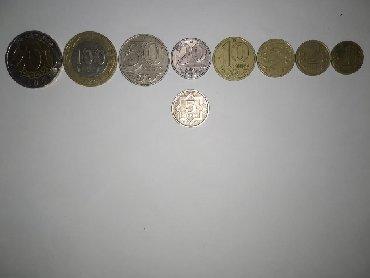 10 рублевые юбилейные монеты в Кыргызстан: Набор всех Казахстанских монет